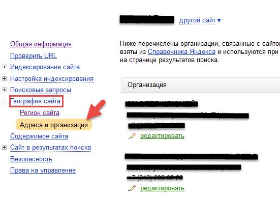 Заказать продвижение сайта в поисковых системах добавить дорогая раскрутка сайта продвижение new topic