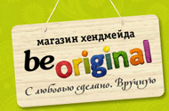 be-original-shop.ru